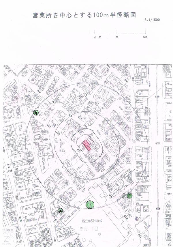 100m半径略図左見本